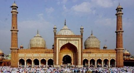 عید الاضحٰی کے موقعے پر وفاقی حکومت کی طرف سے چھٹیوں کا اعلان
