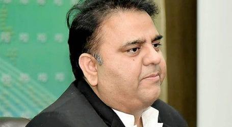 فواد چوہدری نے چیئرمین سینیٹ کے خلاف تحریک عدم اعتماد کو بدقسمتی قرار دے دیا