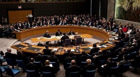 امریکا نے اسرائیل فلسطین تنازعہ سے متعلق آج ہونیوالاسلامتی کونسل کا اجلاس رکوادیا