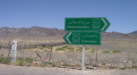 زائرین کے لیے خصوصی کاؤنٹر کا قیام عمل میں لایا جائے۔ پاک ایران حکام کا اتفاق