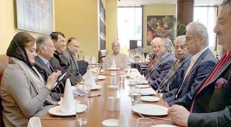 شہبازشریف کی زیر صدارت (ن)لیگ کی مرکزی قیادت کا لندن میں اجلاس