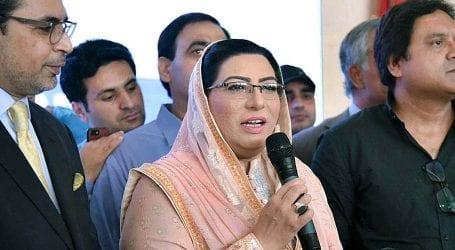 نئے پاکستان کی بنیاد رشتوں کو مضبوط بنانے والے احساس پر قائم ہے۔فردوس عاشق اعوان
