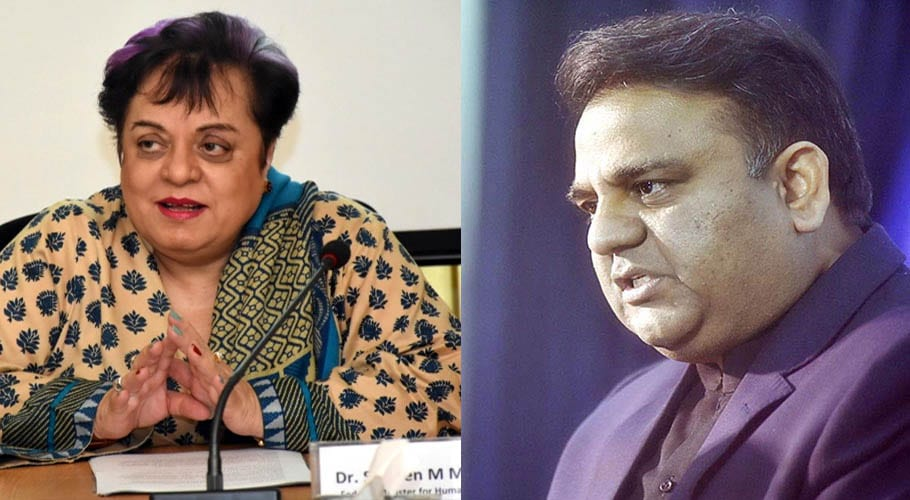 سر عام پھانسی دینے کی قرارداد پر تحریکِ انصاف کے وزراء کے مذمتی بیانات