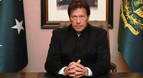وزیر اعظم عمران خان آج  میر پور میں یکجہتئ کشمیر جلسے سے خطاب کریں گے
