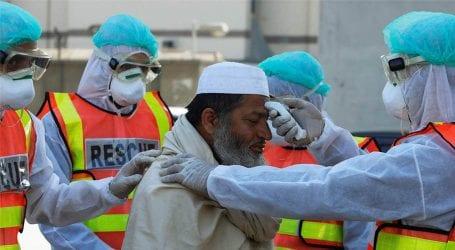 آزاد کشمیر میں آنے والے زائرین کے کوائف جمع کرنے کیلئے ہیلتھ کمیٹیاں تشکیل