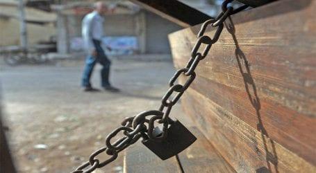 کورونا کے خدشات، پنجاب حکومت کا صوبے میں مکمل لاک ڈاؤن کا فیصلہ