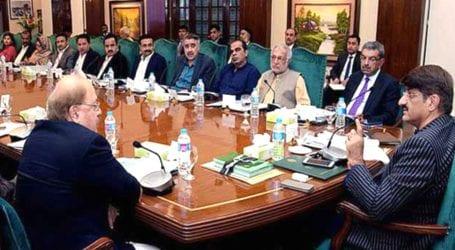 بجٹ 2021، سندھ کابینہ نے ملازمین کی تنخواہوں میں 20 فیصد اضافے کی منظوری دے دی