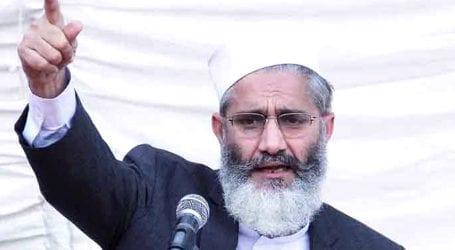 امت مسلمہ کے بڑے مسائل کی وجہ قرآن سے دوری اور بے عملی ہے، سراج الحق