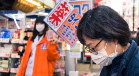 جاپان میں وباء کے باعث طرز زندگی میں تبدیلیاں رونما ہونے لگیں
