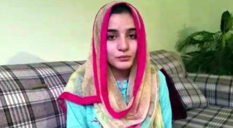 آزاد کشمیر میں ایس پی کا مرضی کی شادی کرنے والی بیٹی اور داماد پر تشدد
