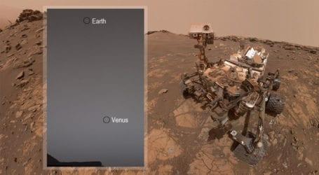 سرخ سیارے سے زمین اور زہرہ دونوں دِکھائی دے رہے ہیں۔ناسا کو مریخ سے پیغام آگیا