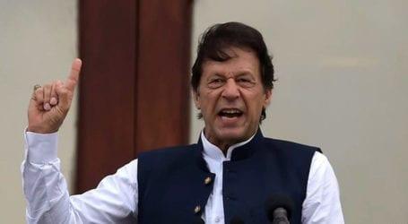 مشکل فیصلے کرنے والی قومیں ہمیشہ ترقی کرتی ہیں۔وزیرِ اعظم عمران خان کا خطاب