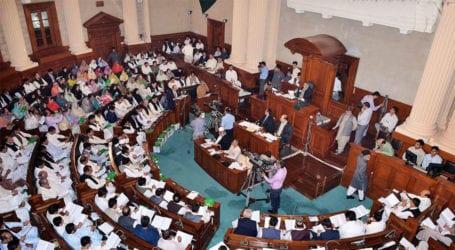 پنجاب کا مالی سال 2021-22 کا بجٹ 14 جون کو پیش کیا جائے گا