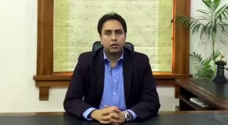 گلگت بلتستان کے عوام عمران خان کو ووٹ کرنے جا رہے ہیں، شہباز گل