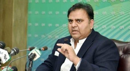 پاکستان میں بہت بڑی الیکٹرومیگنیٹک میڈیکل صنعت لگنے جا رہی ہے، فواد چوہدری