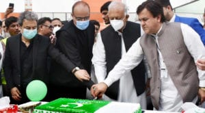 Independence Day Celebration in pakistan