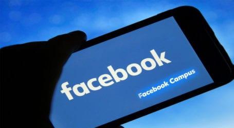 پاکستان نے فیس بک سے مونیٹائزیشن کھولنے کی درخواست کردی