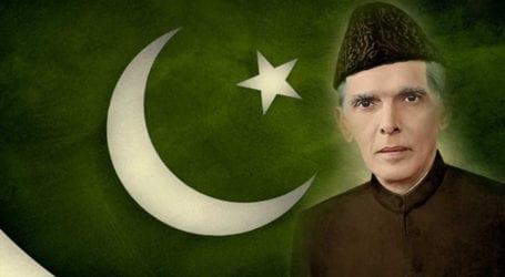 پاکستان بھر میں قائدِ اعظم محمد علی جناحؒ کی 73ویں برسی آج منائی جارہی ہے