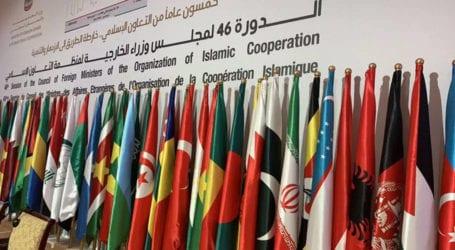 او آئی سی نے سعودی عرب کی درخواست پر فلسطین سے متعلق ہنگامی اجلاس طلب کرلیا