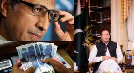 مشیرِ خزانہ کے بیان کی روشنی میں کرنٹ اکاؤنٹ خسارے کی معاشی اہمیت
