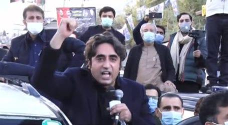 پیپلز پارٹی انتخابات میں دھاندلی کے الزامات پر ڈٹ گئی، گلگت بلتستان میں مظاہرے