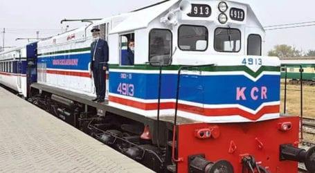 تصویری تجزیہ، کراچی سرکلر ریلوے آپریشن شروع کردیا گیا
