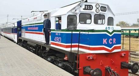 کراچی سرکلر ریلوے کی مکمل بحالی میں 9 ماہ سے 1 سال لگ سکتا ہے۔پراجیکٹ ڈائریکٹر