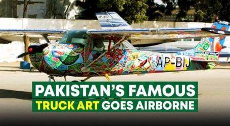 پاکستان کا خوبصورت ٹرک آرٹ اب فضاؤں میں بھی نظر آئے گا