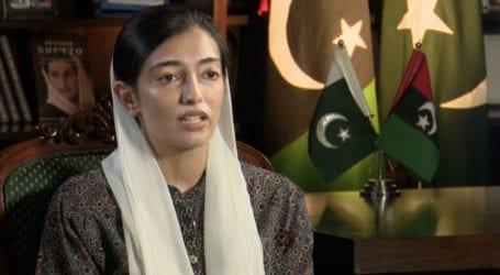 تصویری تجزیہ: آصفہ بھٹو زرداری نے اپنی 28 ویں سالگرہ منائی