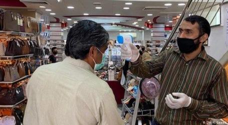 پاکستان میں کورونا کے 1 ہزار 315نئے کیسز رپورٹ، 33 مزید شہری جاں بحق