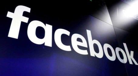 فیس بک رمضان المبارک سے متعلق نئے فیچرز سامنے لے آیا