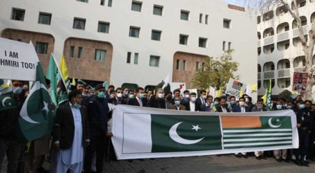 تصویری تجزیہ: پاکستان میں یوم یکجہتی کشمیر جوش و جذبے سے منایا جارہے