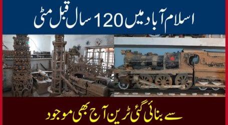 مصورلال محمدکاشہکار،اسلام آباد میں 120 سال قبل مٹی سے بنائی گئی ٹرین آج بھی موجود