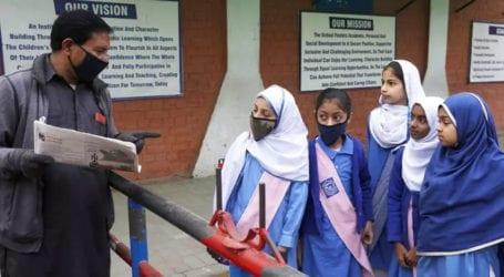 پنجاب، بلوچستان اورخیبرپختونخواکے تعلیمی ادارے آج سے ہفتے کے5روزکیلئے کھل گئے
