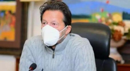 وزیر اعظم عمران خان نے گورنر بلوچستان سے استعفیٰ طلب کرلیا