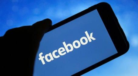 فیس بک نے غلط معلومات کے پھیلاؤ کو روکنے کےلیے نئے فیچر پر کام شروع کردیا