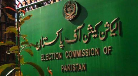 این اے 249 کا ضمنی انتخاب، سیکورٹی افسران کے لیے الیکشن کمیشن کا ضابطہ اخلاق جاری