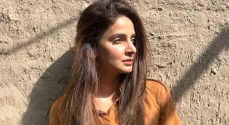 ماڈل و اداکارہ صبا قمر کی تصویر سوشل میڈیا پر وائرل