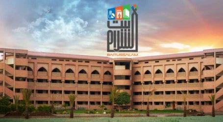 بیت السلام،جدید تعلیم کے میدان میںابھرتا ہوا اسلامی مدرسہ