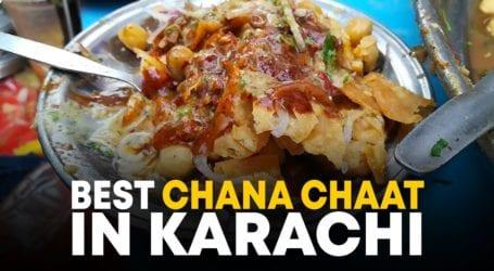پاکستان چوک پر55 سال پرانی چاٹ آج بھی مقبول