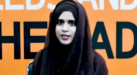 پاکستانی خواتین دنیا کے کسی بھی شعبے میں پیچھے نہیں ہیں،کہف معید