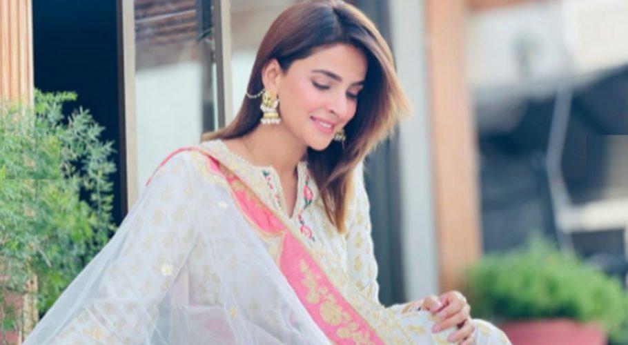پپی لی نہ کوئی جپھی، اداکارہ صباء قمر نے عید سادگی سے منائی