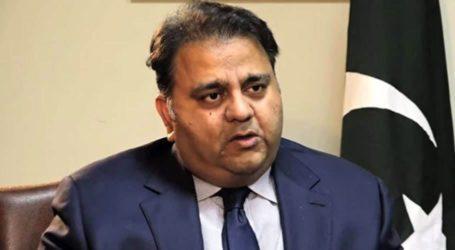 جعلی خبر، فواد چوہدری نے سندھ پر گورنر راج نافذ کرنے کا عندیہ نہیں دیا