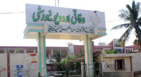 جامعہ اردو کے اساتذہ نے برطرف رجسٹرار پر الزامات عائد کردیئے