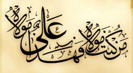 عید غدیر کیا ہے؟