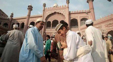 عید کی چھٹیوں سے متعلق سوشل میڈیا پر زیر گردش نوٹیفکیشن جعلی نکلا