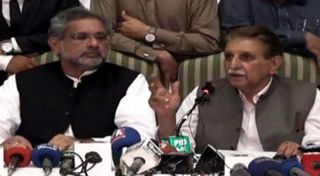 آزاد کشمیر الیکشن، ن لیگ کا نتائج ماننے سے انکار، تحریک چلانے کا فیصلہ