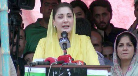 عمران خان کی وجہ سے پاکستان گرے لسٹ سے نہیں نکل رہا، مریم نواز