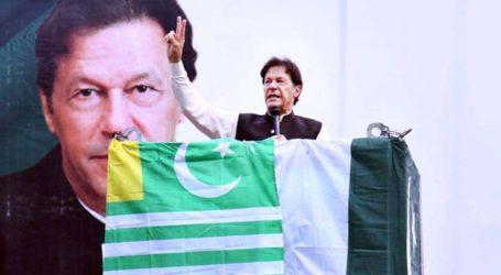 آزاد کشمیر انتخابات، پی ٹی آئی سادہ اکثریت حاصل کرکے نئی حکومت بنانے کیلئے تیار