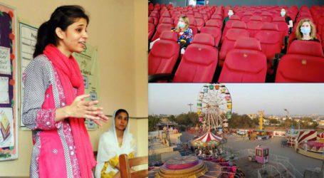 سندھ میںدوبارہ پابندیاں، ریسٹورنٹ، سینماء ملازمین اوراساتذہ گزربسر کیسے کرینگے؟